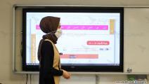 تعلّم اللغة العربية - تركيا(العربي الجديد)