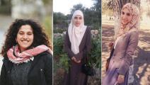الأسيرات الفلسطينيات شواهنة، كايد ودويات (تويتر)
