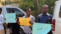 لا للتطبيع في السودان