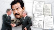 تحقيق حرب الخليج 1
