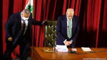 البرلمان اللبناني - نبيه بري - دقيقة صمت - العربي الجديد