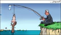 كاريكاتير تطبيع السودان / حجاج