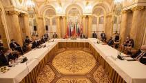 الاجتماع الدوري السادس عشر للجنة المشتركة للاتفاق النووي