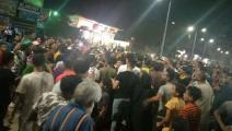 مظاهرات في الجيزة