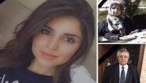 قتل الصيدلانية العراقية شيلان دارا ووالديها في منزلهما ببغداد (تويتر)