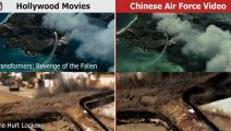الصين تستخدم مشاهد من هوليوود (تويتر)