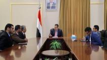 معين عبدالملك يلتقي ممثلي مؤتمر حضرموت(تويتر)