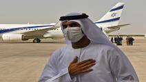 التطبيع بين الإمارات وإسرائيل/ فرانس برس