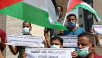 جانب من احتجاجات ضد التطبيع في غزة (عبد الرحيم الخطيب/الأناضول)