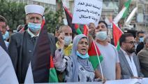 تظاهرة في رام الله احتجاجاً على اتفاق التطبيع (جعفر اشتية/فرانس برس)