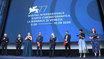 لا موسترا Daniele Venturelli/WireImage