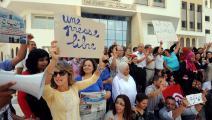 الحريات الصحافية في تونس (فرانس برس)