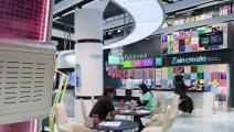 معرض اتصالات في البحرين/ Getty