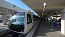 مترو أنفاق الجزائر/ Getty
