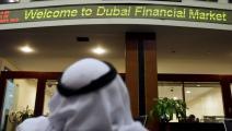 بورصة دبي/ فرانس برس