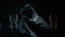 فيلم ظل الأمير (يوتيوب)