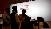 سياسية/المصالحة الأفغانية/(محمد معتصم/العربي الجديد)