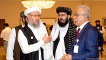 مفاوضات السلام الأفغانية في الدوحة-معتصم الناصر/العربي الجديد