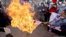 مظاهرة ضد التطبيع في المغرب (العربي الجديد)