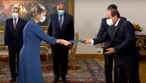 السفيرة أميرة أورون - مصر - إسرائيل - تويتر