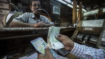 كورونا يرفع الضغوط على سعر صرف الجنيه المصري
