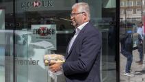 فرع مصرف أتش أس بي سي في العاصمة البريطانية لندن