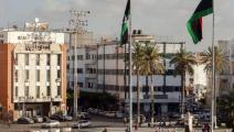 العاصمة الليبية طرابس/ فيسبوك