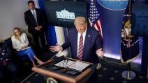 ترامب في المؤتمر الصحفي بالبيت الأبيض بعد تقرير الضرائب