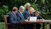 حفل توقيع اتفاقية التطبيع في البيت الأبيض