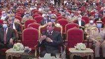 """عبد الفتاح السيسي في """"الندوة التثقيفية"""" (تويتر)"""