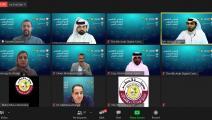 المنتدى الاقليمي للمحتوى العربي