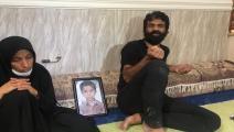 انتحار طفل إيراني (وكالة إرنا)