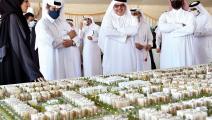 إطلاق مدينتنا وبراحة الجنوب في قطر (تويتر)