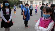 عادوا إلى المدرسة رغم كورونا (بلال بنسالم/ Getty)