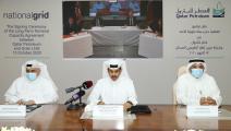 قطر للبترول توقع اتفاقية تخزين الغاز في بريطانيا (تويتر)