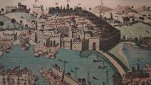 حصار الجزائر 1927 - القسم الثقافي