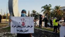 مظاهرة ضد قتل النساء في قرية الجديدة المكر قضاء عكا