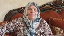 اللاجئة الفلسطينية رضية سليمان (العربي الجديد)
