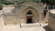 ضريح السيدة مريم في بستان الزيتون في القدس(ويكيبيديا)