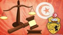 المحكمة الدستورية في تونس