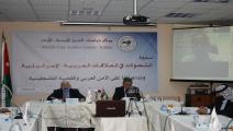 المشاركون يشددون على ضرورة دعم صمود الدول العربية أمام الضغط الأميركي للتطبيع (مركز دراسات الشرق الأوسط)