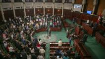 البرلمان التونسي yassine gaidi/anadolu
