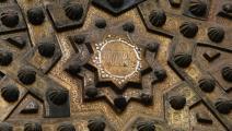 زخرفة من بوابة مدرسة السلطان حسن -القسم الثقافي