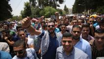 تحرك طلابي سابق في عمّان (صلاح ملكاوي/ الأناضول)