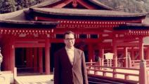رؤوف عباس في إحدى رحلاته إلى اليابان (من الموقع)