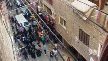 سياسة/انتخابات مصر/(تويتر)