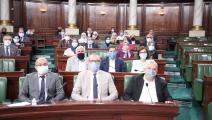 البرلمان التونسي يستجوب الحكومة حول مكافحة كورونا (فيسبوك)