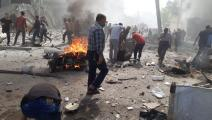 انفجار في مدينة الباب السورية-فيسبوك