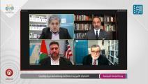 ندوة للمركز العربي حول الانتخابات الأميركية (فيسبوك)