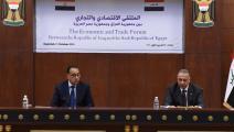 رئيسا وزراء مصر والعراق (فيسبوك)